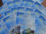 Традиционная ежегодная IX научно-методическая выставка   «От идеи – к проекту!»