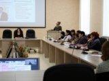 Региональная конференция «Научно-методическое сопровождение общеобразовательных организаций, реализующих программы углубленного изучения предметов»